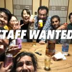 【スタッフ募集! – Uni.house is looking for helper staff  -】