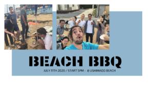 BEACH BBQ @ 牛窓海水浴場