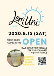 Lem.uni 🍋 Open !